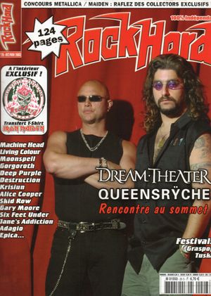 Image:Rock_Hard_N26_-_Oct-Nov_2003.jpg